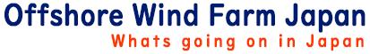 OffshorewindfarmJapan Logo